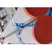 1.4462 / 1.4410 16 Inch Super Duplex Stainless Steel Pipe With Annealed & Pickled Surface Manufactures
