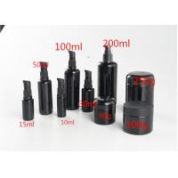 China 30ml 50ml 100ml Black Glass Cosmetic Containers , Airless Cosmetic Bottles on sale