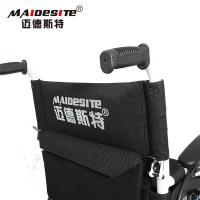 Comfortable Electric Power Wheelchairs For Elderly People And Patient People