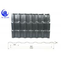 Plastic Spanish Style Roofing Cover  ASA Synthetic Resin Roof Tile