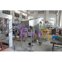 Empty Aluminum Can Filling Line - Beverage Aluminum Can Rinser SUS304 With CE Manufactures
