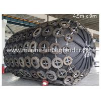 4.5m*9.0m 50kPa Pneumatic Marine Fender Anti - Collision Commercial Boat Fenders Manufactures
