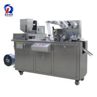China High Speed Blister Packing Machine With Micro Computer Control System on sale