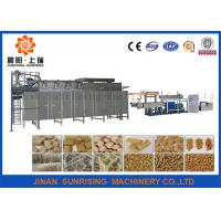 Buy cheap High quality performance moderate Soy Protein Machine energy saving from wholesalers