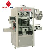 Full Auto Canned Bottle Tag Sleeve Label Machine for sale