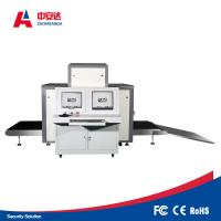 1.5mA Anode Power Luggage X Ray Machine Long Warranty Time For Alarm System Manufactures