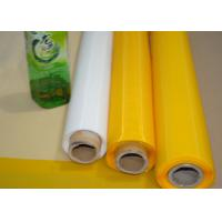Food Grade120 Inch Polyester Bolting Cloth For Textile Printing , PET Material