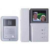 4-Inch B/W Flat Video Door Phone With Night Vision Camera Manufactures
