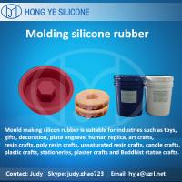 China Silicone rubber for mold making on sale
