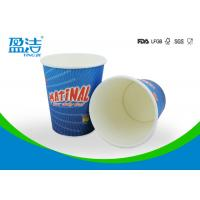 Flexo Printing 8 12 16oz Vending Paper Cups With Personalized Logo Design Manufactures