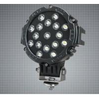 7 Inch 51W LED Work Light, Epistar LED high quality long life Manufactures