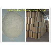 HCL 14252-80-3 Local Anesthetic Powder , Bupivacaine Hydrochloride Topical Anesthetic Drugs Manufactures