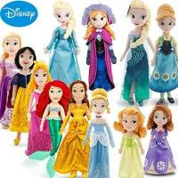 Disney Princess Dolls Cartoon Stuffed Disney Plush Toys 50cm Manufactures