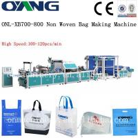 ONL-XB700 Taiwan Ultrasonic non woven vest bag making machine price Manufactures