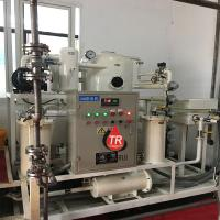China Double-Stage Vacuum Cable Oil Purification Plant/ Insulation Oil Dehydration Recycling Equipment on sale