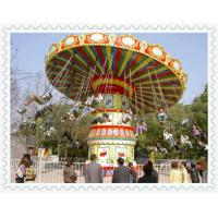 Amusement Equipment Park Rides Flying Chair Manufactures