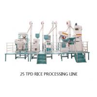 China Small Complete Set Rice Mill with a capacity of 25 tons per day on sale
