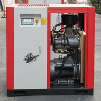 10 Bar Pressure 50 Hp Screw Type Air Compressor With 3.2m3 / Min Capacity Manufactures