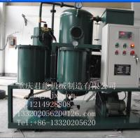 RZL Lube Oil Purifier,Lubrication Oil Filtration Plant,remove water,gas,impurities