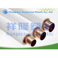 Anti Aging Water Heater Pipe Insulation EPE Tube Lightweight For Outside / Inside Manufactures