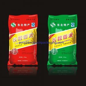 China Laminated plastic bag for rice packaging 10 kg 25 kg 30 kg 50 kg on sale