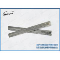 China Finished Grinding Straight Tungsten Carbide Strips For Cutting Wood High Hardness on sale