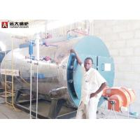 China Low Consumption Fuel Gas Fired Steam Boiler 1000Kg Running , Small Gas Boiler on sale