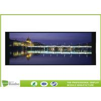 Supermarket Shelf Label Bar LCD Display 6.86'' 480x1280 With 40 Pin MIPI Interface Manufactures