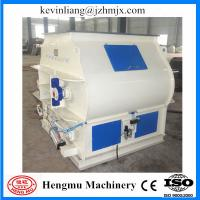 Long life service animal feed mixer with CE, ISO, SGS Manufactures