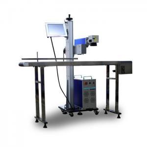 Steel Titanium Copper Laser Marking Machine Fast Speed Flying 20w Manufactures
