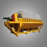 Automatic Yellow Mineral Separation Equipment With Ultrasonic Cleaning System Manufactures