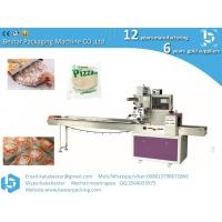 China Delicious low calorie crust pizza, toast, Chicago pizza multifunctional horizontal packaging machine on sale