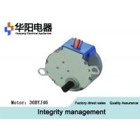 Low Energy Consumption Mini Stepper Motor 12 V 30BYJ For Home Applience Manufactures