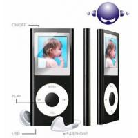 MP4 Player (SA-206,1.5 Manufactures