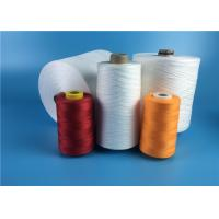 China OEKO-TEX 100% Virgin Spun Polyester Yarn Raw White On Paper Cone For Sewing Thread on sale