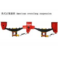 China trailer suspension parts on sale