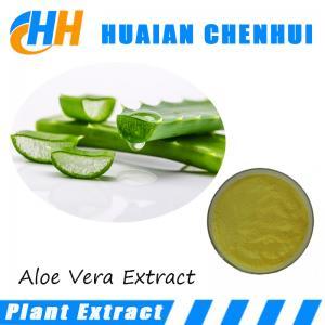 China Natural Aloe Vera Extract powder (Aloes gum / Emodin /Aloin A /Aloe-emodin ) Aloe Extract Powder on sale