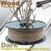 Brown Materia 0.8kg / Roll 3D Printer Wood Filament 1.75mm 3mm Manufactures
