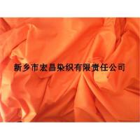 Anti acid alkali fabric Manufactures