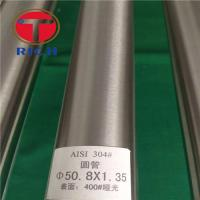 Good surface 100% PMI Mirror Polishing Stainless Steel Welded Tube Manufactures