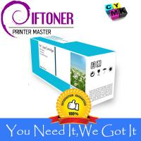 Compatible Brother TN550 (TN-550) Black Laser Toner Cartridge Manufactures