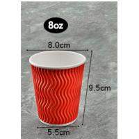 8OZ DISPOSABLE COFFEE CUP WITH COVER Manufactures