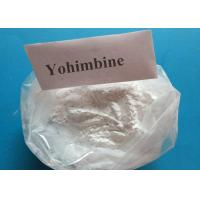Plant Extract 99% White Powder Yohimbine Hydrochloride CAS 65-19-0 Manufactures