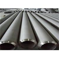 Hot Rolled Stainless Steel Pipe , 316l Stainless Steel Tubing Seamless Feature Manufactures