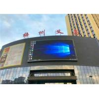 P10mm High Brightness 8500nits SMD Outdoor LED Video Wall Screen Waterproof Manufactures