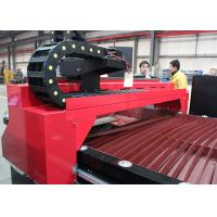 DWG CNC Steel Plate Cutting Machine Table Type Manufactures