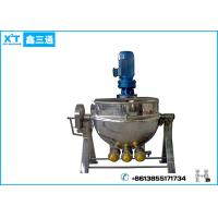 100L-1000L Optainal Tilting Electric Heating Jacketed Kettle with Agitator for Fruit Jam Produce Line Manufactures