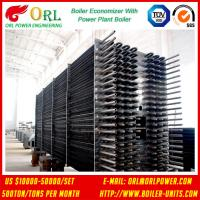 Quality Power Station Boiler Electric Water Boiler Spare Part LPG Industry Boiler for sale