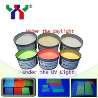 China Screen printing UV invisible ink with several colors -popular item/natural drying on sale