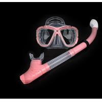 Buy cheap Diving equipment high quality silicone diving mask set of underwater ventilation PE pipe Diving mask snorkel set from wholesalers